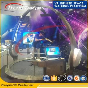 China Dynamic VR Theme Park Simulator , High Disposition VR Space Walk on sale