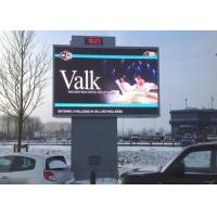 Double Sided Traffic LED Display / Outdoor Full Color P4.81 LED Street Banner Display