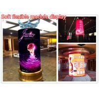 China Pixels 3mm Full Color Indoor Flexible Led Display Video MBI5124 IC on sale