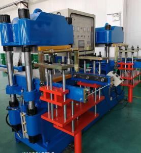 China 80 Share A 200 Ton Automatic Rubber Moulding Machine Easy Maintenance on sale