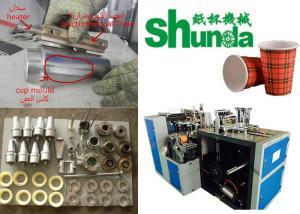China Horizontal Juice / Tea Paper Cup Manufacturing Machine For Hot / Cold Drink on sale