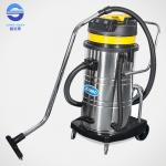 Professional 3000W Stainless Steel Wet And Dry Vacuum Cleaner 80L With Tilt