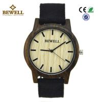 Black Sandalwood Original Custom Wood Watches Hand Made Japan Pc21 Movement