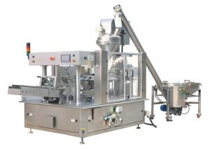 China Rotary Engine Lube Oil Filling Machine , Lubricant Filling Machine?Multifunctional on sale