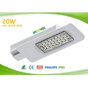 China 20w DC12v Led Roadway Lighting Bright Solar Powered Street Lamps on sale