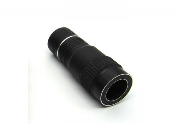 High definition mobile phone monocular telescope for animal