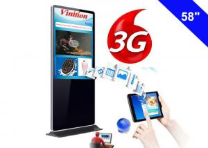 China Multimedia 3G Network Digital Signage Kiosk Android Commercial LCD Display on sale