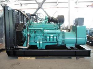 China 700kva Industrial Cummins diesel generation 4P motorized circuit breaker  ComAp AMF 8 on sale