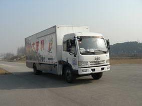 China CLWThe popularization of GM cars GV5120XXC40086-18672730321 on sale