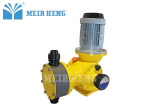 China Small Dosing Chemical Metering Pump Reciprocating With Anti - Corrosion Diaphragm on sale