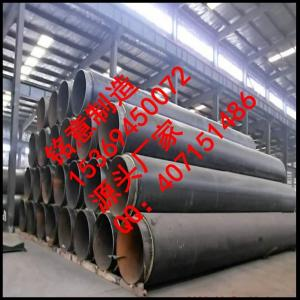 China Underground direct buried pre insulated polyurethane thermal insulation gi jacket steel pipe for hot water on sale