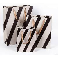 Simple gift bag upscale gift bags zebra crossing black and white stripes