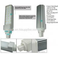 LED G24 Horizontal Plug Lamp 5050 series