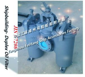China JIS F7208-100A Marine Duplex Oil Filter - Duplex Double Oil Filter Basic Product Information on sale