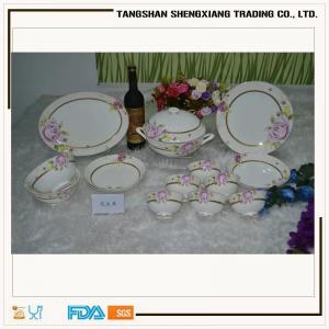 China 75pcs round shape decal  bone china  dinner set on sale
