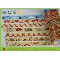Printed Washi Masking Tape Custom Washi Paper Masking Tape For DIY Decoration