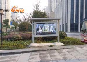 China 2000 Nits University Wall Mounted Didital Signage Waterproof Anti Corrosive on sale