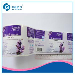 China Custom Printed Self Adhesive Plastic Labels Roll For  Skin Care Products on sale