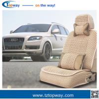 Summer cooling full set High Quality Fancy Ice Silk Car Seat Cover for 5 sets car
