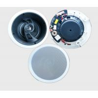 6.5 inch White Digital Wireless Ceiling Speakers For Background Music Play System