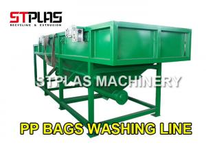 China LDPE PE PP Bag Plastic Washing Recycling Machine Production Line With Squeezer on sale
