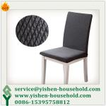 Yishen-Household wedding banquet home used lycra sundress spandex wedding garden swing chair cover