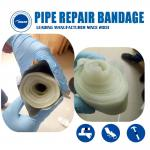 Armored Cast Emergency gas and water pipe leak Crack repair Bandage water activated fiberglass tape