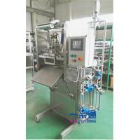 China Aseptic Bag In Box BIB Filling Machine For 2L Aseptic Packaging Machines on sale