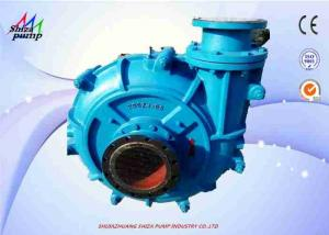 China 200mm 8 Inch Slurry Transfer Pump For Electricity / Metallurgy / Coal on sale