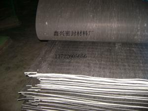 Asbestos board Asbestos Rubber Sheet Paronite Asbestos