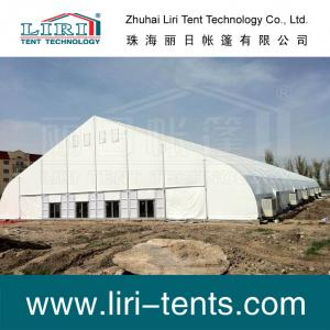 China aluminium durable curve tent for outdoor party event on sale