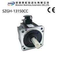 12.6kg*m^2*10e-4  6.0NM  1.5KW  CNC Servo Motor 2500RPM  Synchronous Motor