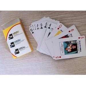China Advertising Full-Color Paper Card Printer Ivory Board / White Board on sale