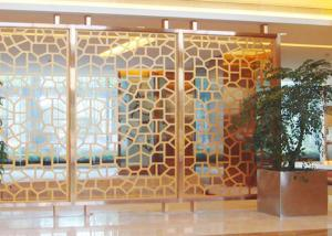 China Modern Gold Indoor Screen Panels , Eco Friendly Decorative Sheet Metal Panels on sale