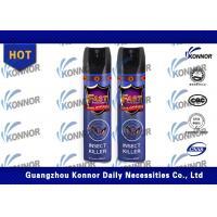 Water Based Aerosol Insect Fly Killer Spray Jasmine Fragrance 500ML