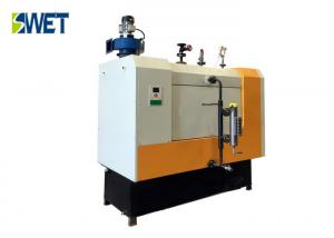 China Textile Industry Mini Biogas Generator, 150 Kg/H Small Biogas Generator on sale