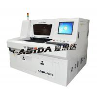 Small Laser Cutting Machine For Cvl / FPC / RF , Laser Cutting Equipment
