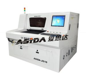 China Small Laser PCB Depaneling Machine For Cvl / FPC / RF , Laser Cutting Equipment on sale