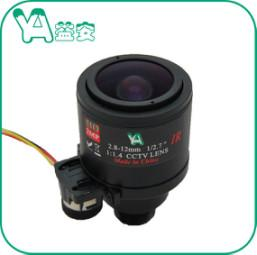 China HD 3MP Fixed Zoom M12 CCTV Zoom Lens Automatic Φ28.6×45.5 Mm Dimension on sale