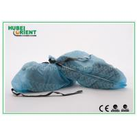 "18"" / 16"" Non Woven Shoe Cover With Antistatic Strip , Disposable ESD Shoe Covers For Lab"