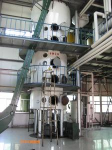 China Industrial Edible Oil Extraction Machine Dtd Serial Desolventizer High Efficiency on sale