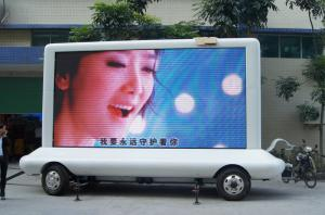 China High Brightness led advertisement board , digital advertising signs With Sufficient System on sale