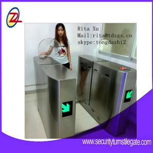 China Custom optical mechanical full height Turnstile sliding barrier gate operator on sale