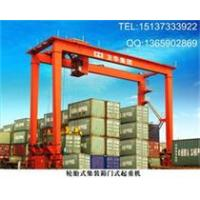 Cheap and fine Rubber-tyred Container Portal Crane
