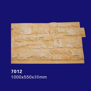 China 7012 New Design Exterior Wall Decoration Cultural Stone Product on sale