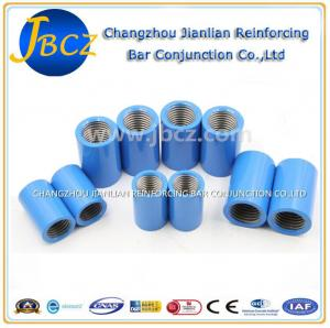Quality Epoxy Layer Steel Couplers In Reinforcement Anti Corrosion For Masonry for sale