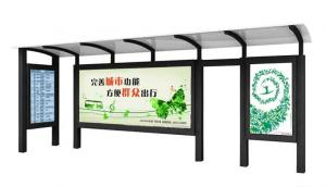 China bus shelter advertising lightbox supplier