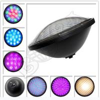 China 12 Volt COB 35W LED Swimming Pool Lights Cold White For Garden Lighting on sale