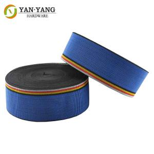 China 5CM Factory Custom Woven High Tenacity Durable Polyester/Nylon Elastic Webbing Tape For Upholstery Furniture Chair on sale