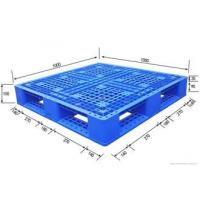 China Malaysia, Indonesia, Thailand, the Philippines, Singapore, PLASTIC PALLET 1200*1000*150mm on sale